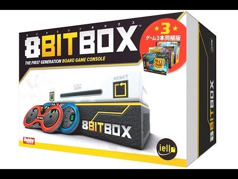 Gesellschaftsspiele 8 Bit Box