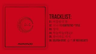 [Full Album] 마마무(MAMAMOO) - Red Moon