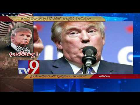 Will Trump survive full term as US President ? - TV9