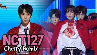 NCT 127 - Cherry Bomb, 엔시티 127 - 체리밤 @2017 MBC Music Festival thumbnail