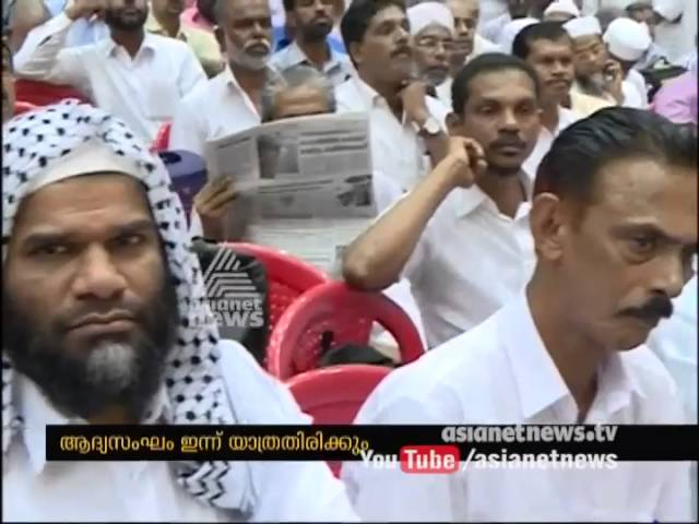 Pinarayi Vijayan inaugurates Nedumbassery Huj Camp