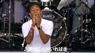 【日本語字幕付き】【LIVE】N.E.R.D (Pharrell Williams) / Sooner Or Later (Prod.WhatQ)