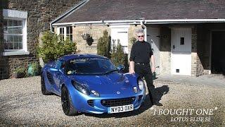Lotus Elise S2 - I Bought One | Rupert Richardson