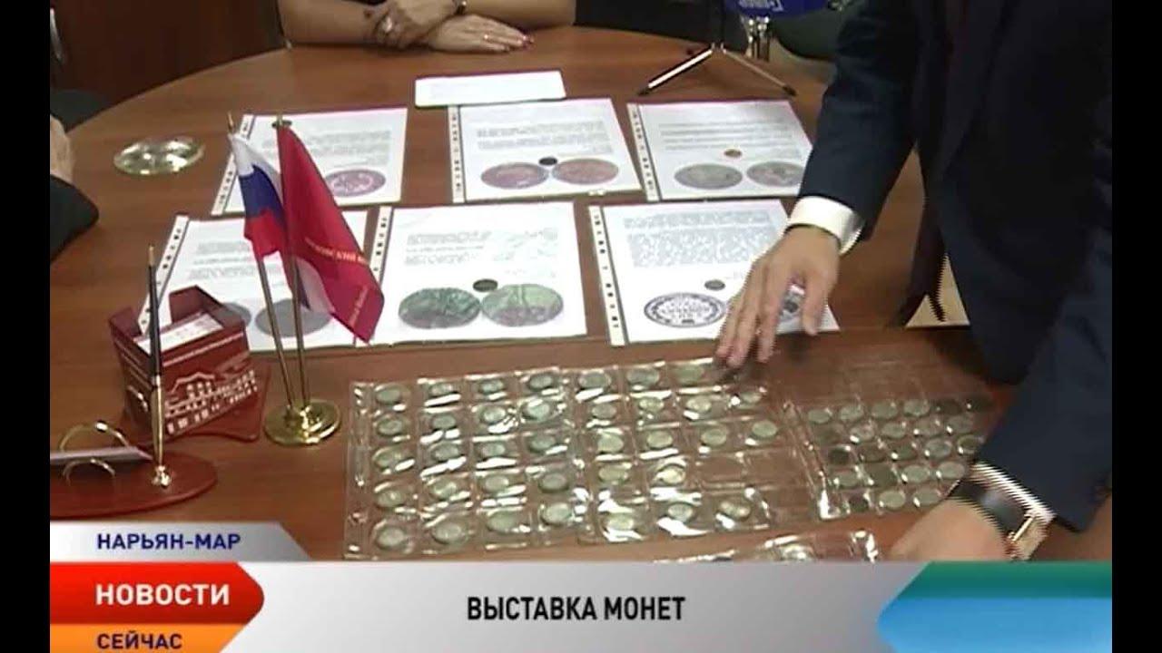 Частные коллекции монет монета американский орел серебро