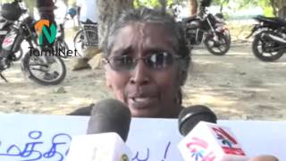 Kith and kin of political prisoners on hunger strike at Jaffna