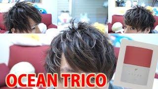 OCEANスタッフがOCEAN TRICOのレビュー&セット! 【CLAY編】