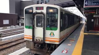 会津鉄道AT-650形AT-651+AT-700形AT-701 下今市