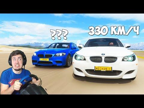 BMW M5 - БИТВА ПОКОЛЕНИЙ бмв м5 е28 е34 е60 F10 - ДРЭГ РЕЙСИНГ в FORZA HORIZON 4