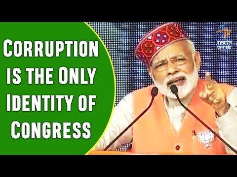 PM Modi in Himachal: Corruption is the Only Identity of Congress | ETV UP Uttarakhand
