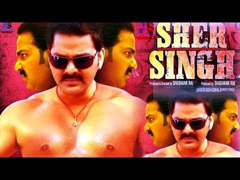 Sher Singh (शेर सिंह) - Trailer Look - Pawan Singh, Amrapali Dube - Bhojpuri Upcoming Film 2018