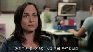[Stratasys 3D프린터] Case Study   Synergy   Reinventing Invention   Video