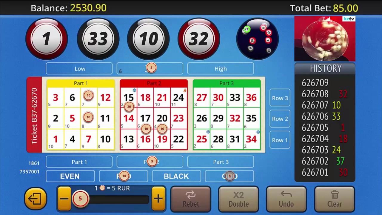 Бинго 37 онлайн играть [PUNIQRANDLINE-(au-dating-names.txt) 22