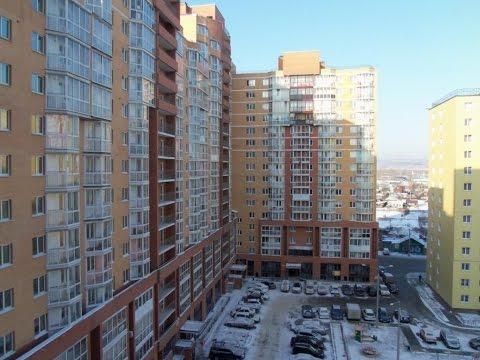 Купить квартиру в новостройке Иркутск