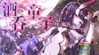 【FGO - 酒呑童子】あぁ♥ はあ♥ うん♥【Shuten Douji 15MIN LOOP】 thumbnail