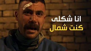 النمر يلاقى حل عشان يهرب من الناس اللي خطفوه ...