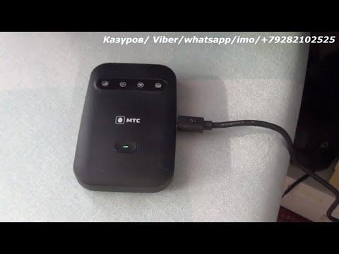 Тарелка МТС  и безлимитный интернет МТС за 590 руб в месяц