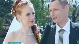 На Кубани отпраздновали «Добрую свадьбу»