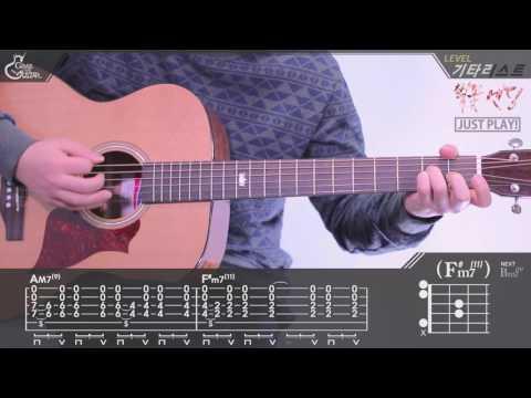 [Just Play!] 벚꽃 엔딩 - 버스커버스커 (Busker Busker) [Guitar Cover|기타 커버]