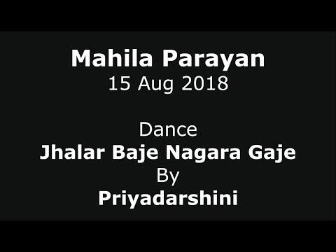 Jhalar Baje Nagara Gaje Dance || BAPS Mahila Parayan 2018