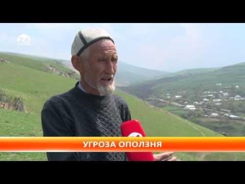 В Узгенском районе жителям четырёх сёл угрожает оползень