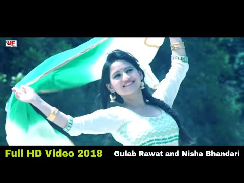 Birja - Full HD Garhwali Video 2018 - Dhanraj Shaurya and Priti Ranakoti