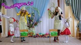 Весела гра із мамами на святі 8 березня
