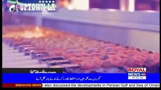 Royal News Live    Live Streaming   Headlines   Breaking News    Live Pakistan