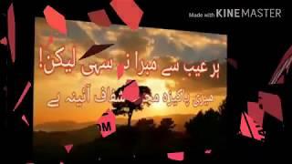 2 lines poetry in Urdu - hindi shayari - Urdu poetry - Urdu ghzal