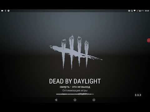 Как скачать Dead by Daylight на андроид.