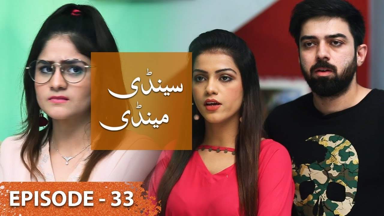 Sandy Mandy Episode 33 - 18 August 2019 LTN