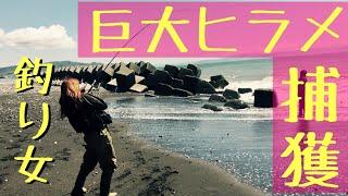 【奇跡】女の子が衝撃的な方法で巨大なヒラメを釣り上げた!!