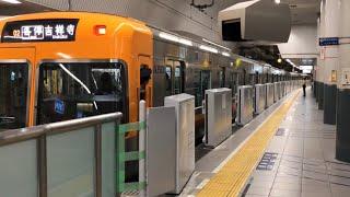 【ホームドア設置】京王井の頭線渋谷駅