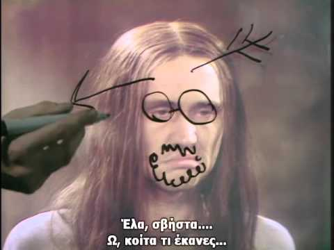 The Young Ones S02E06 - Summer Holiday - Greek Subtitled
