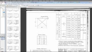 010 Расчет прогонов и распорок в Autodesk Robot Structural Analysis(, 2014-11-15T18:07:38.000Z)