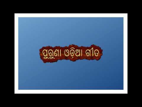 Nahin Mo Paade Aji Nupura