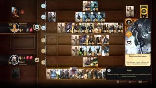Ведьмак 3: Партия в Гвинт на аукционе