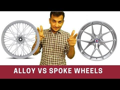 Alloy Wheels Vs Spoke Wheels in Bikes