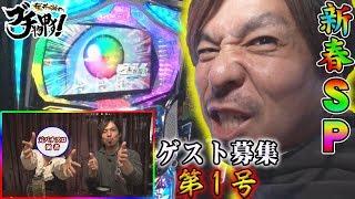 Dragon Ashのドラマー『桜井誠』が自ら実戦し、『本当にお客さんが満足...