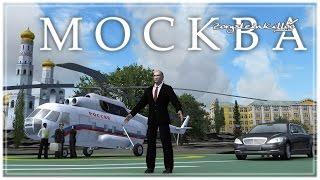 Москва, звонят колокола!