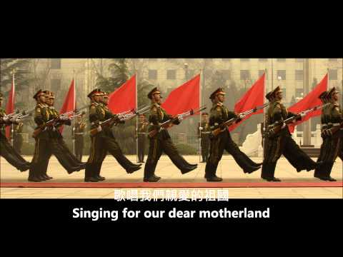 歌唱祖国 ode to the motherland
