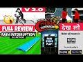 Wcc2 New Update Version 2.8.2 Full Review | Rain InterruptionD/L Method HotSpot Ultra Edge how get