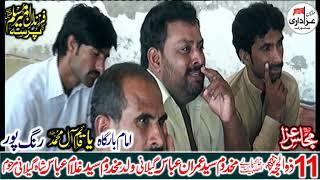 Zakir Syed Altaf Hussain Shah Majlis 11Zilhaj 2021 Imam Bargah Ya Qaim e Aly Muhammad RangPur