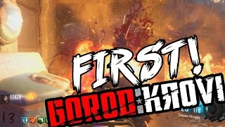 FIRST! (Black Ops 3: Zombies Challenge)