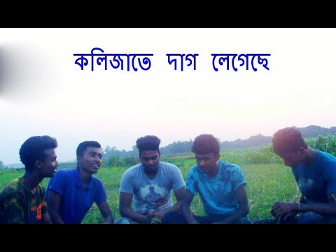 Bangla Song  I Valobasar Moyna Pakhi 2018 I  By REJOICE MEDIA