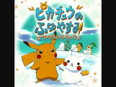 Pokémon Short Song - Asobizumu Sengen
