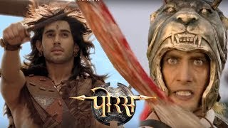 PORUS - 21st May 2018 | Sony Tv Porus Upcoming Serial News | Porus Latest Updates 2018