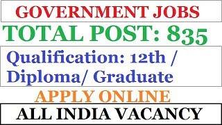 Government Jobs  2017 | latest govt jobs | Sarkari Job | DSSSB RECRUITMENT