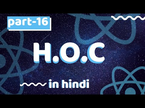 Higher order components or hoc in react js    react js tutorial in hindi thumbnail