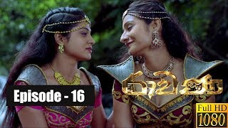 Ravana | Episode 16 19th January 2019 Thumbnail