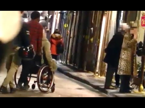Caught On Video Pretending To Be Disabled!